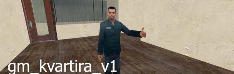 gm_kvartira_v1 For Garry's Mod Image 1