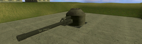 406mm Mini-Nuke Howitzer