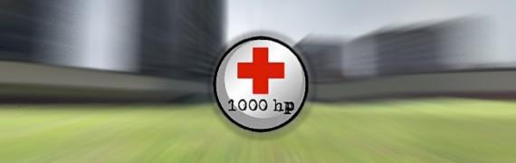 1000_hp_ball.zip