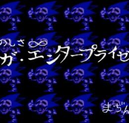 666.zip For Garry's Mod Image 1