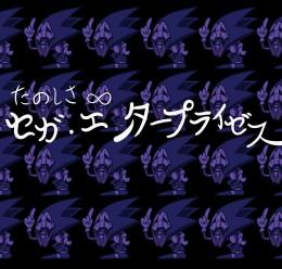666.zip For Garry's Mod Image 2