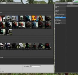 xelite_striderx.zip For Garry's Mod Image 3
