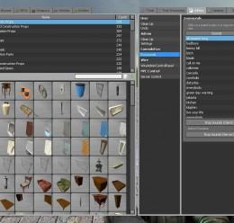 exosoundsv203bonus.zip For Garry's Mod Image 2