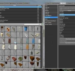 exosoundsv203bonus.zip For Garry's Mod Image 3