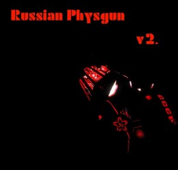 Russian Physgun V2 For Garry's Mod Image 1