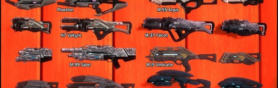 Mass Effect: Weapons