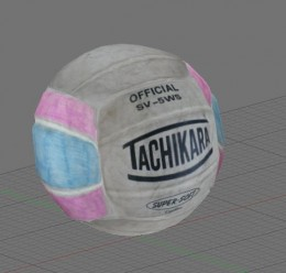 volleyball.zip For Garry's Mod Image 3